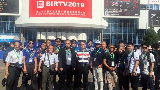 參訪第二十八屆北京國際廣播電影電視展覽會